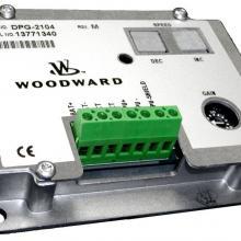 Контроллеры скорости Woodward DPG | Woodward